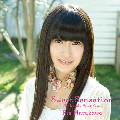 Sweet Sensation/Baby, My First Kiss【初回限定盤A】