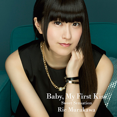 Sweet Sensation/Baby, My First Kiss【初回限定盤B】