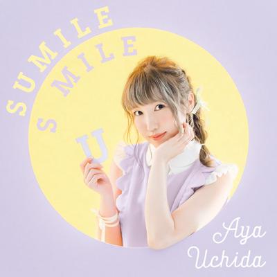 SUMILE SMILE【初回限定盤】