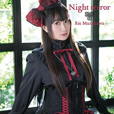 Night terror【初回限定盤】