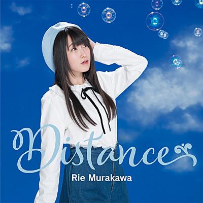 Distance【初回限定盤】/村川梨衣