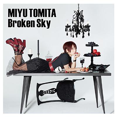 Broken Sky【初回限定盤】/富田美憂