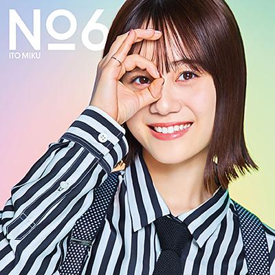 No.6【DVD付き限定盤】/伊藤美来