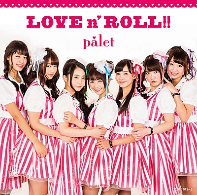 LOVE n' ROLL !!【Type-A】