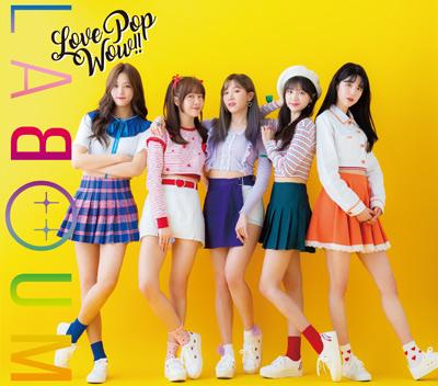 Love Pop Wow!!【初回限定盤】