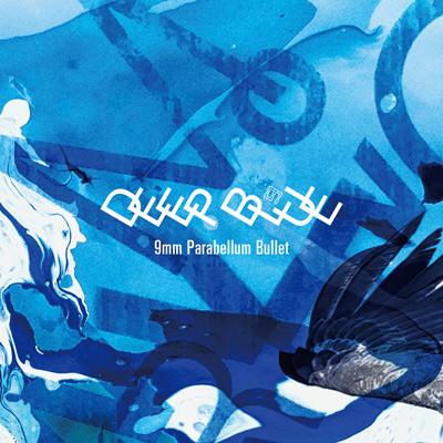 DEEP BLUE【初回盤】