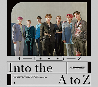 Into the A to Z【ATINY 盤】
