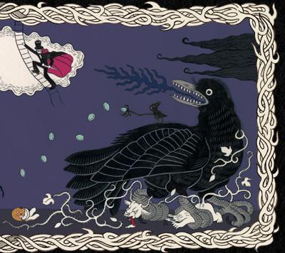 闇夜に烏、雪に鷺【完全生産限定】