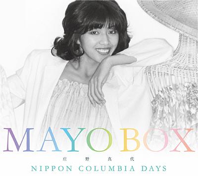 デビュー45周年記念BOX MAYO BOX 〜NIPPON COLUMBIA DAYS〜