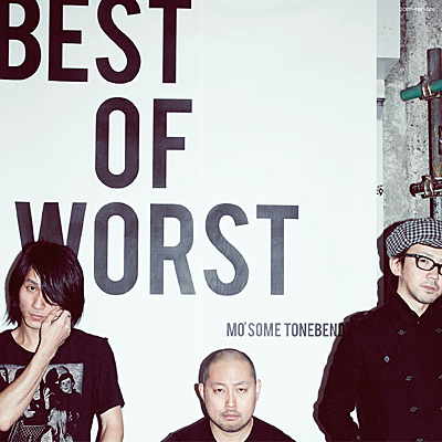BEST OF WORST【初回盤】