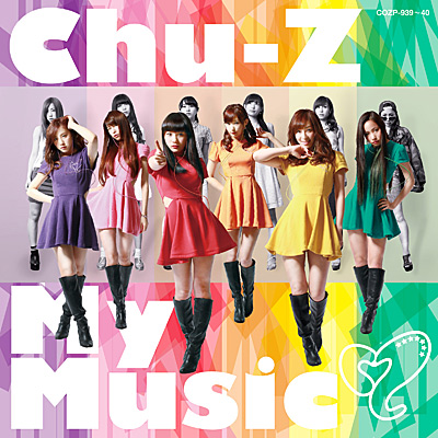 Chu-Z My Music【Type-A】