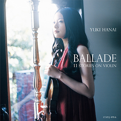 譚詩曲(たんしきょく) 〜11 stories on Violin