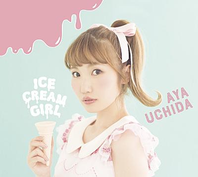 ICECREAM GIRL【初回限定盤A】
