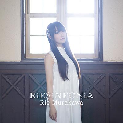 RiESiNFONiA【初回限定盤A】