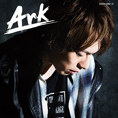 Ark【初回盤】