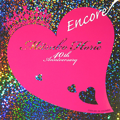 堀江美都子 40th Anniversary Encore