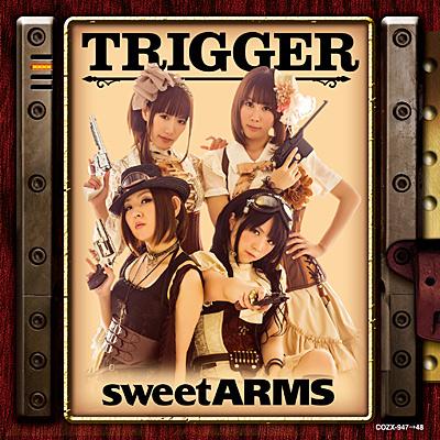 TRIGGER【DVD付き初回限定盤】