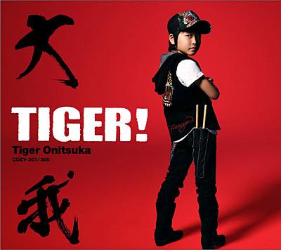 TIGER!【初回限定盤】