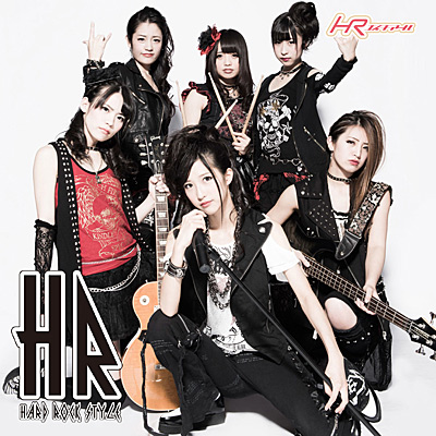 HR【Type-A ハードロック盤】