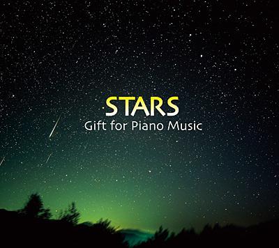 STARS 〜Gift for Piano Music〜