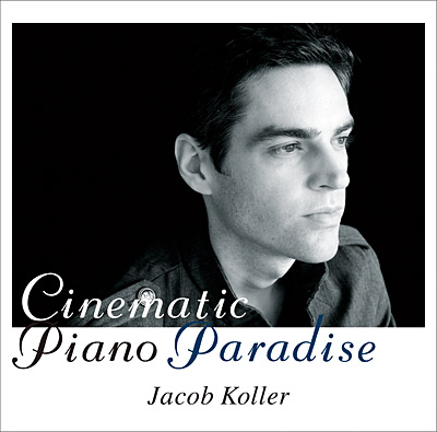 シネマティック・ピアノ・パラダイス