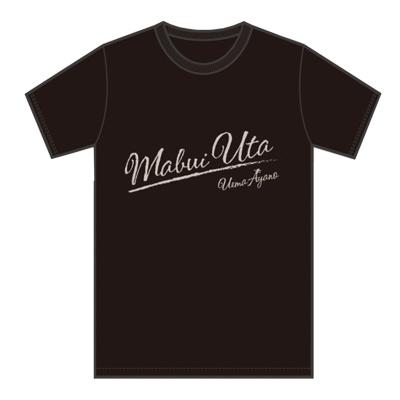 「ツアー2016〜魂うた」Tシャツ・ブラック(M)