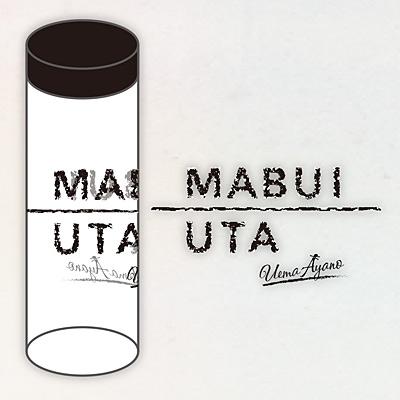 �u�c�A�[2016�`�������v�^���u���[