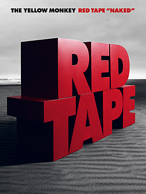 """RED TAPE """"NAKED""""【初回生産限定盤】"""