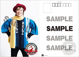 イベント予約限定オリジナル絵柄ポストカード