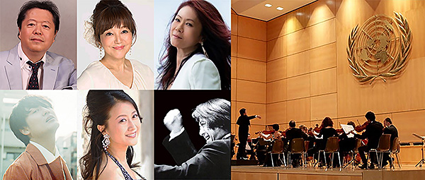 JAPAN-EUROPE CLASSICS FESTIVAL with バルカン特別交響楽団 World Peaceful Concert From Japan