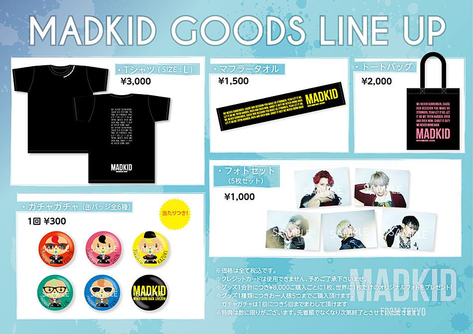 MADKID LIVE2018 'Never going back'グッズ