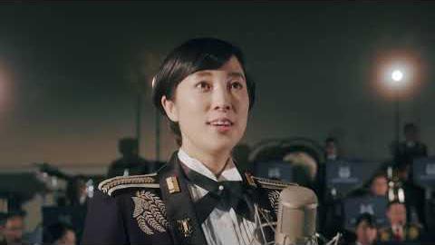 陸上自衛隊中部方面音楽隊(ソプラノ:鶫 真衣 指揮:柴田昌宜) / そして、未来へ