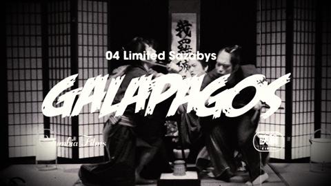 Galapagos/04 Limited Sazabys