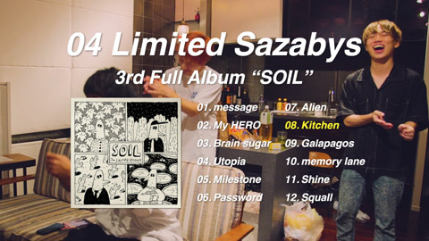 04 Limited Sazabys/3rd Full Album
