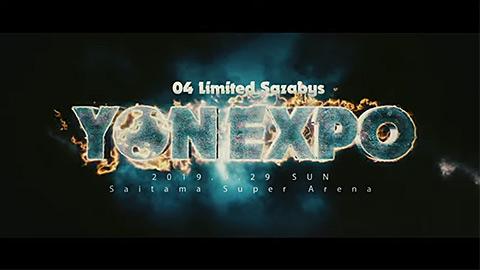 『YON EXPO』トレーラー/04 Limited Sazabys