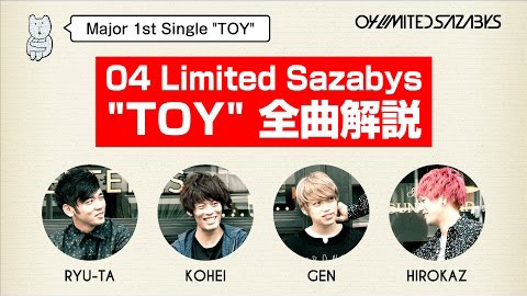 TOY/Major 1st Single