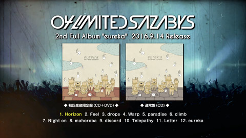 04 Limited Sazabys/2nd Full Album