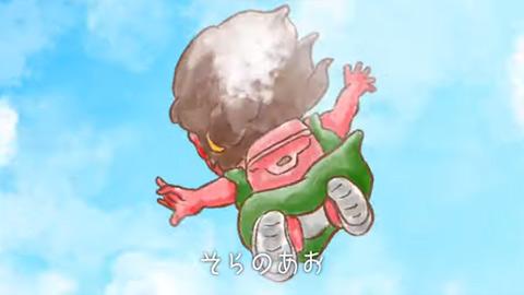 まなつのなみだ2019 (Short ver.)/キツネツキ