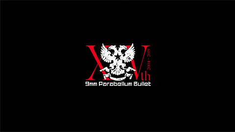 DEEP BLUE/9mm Parabellum Bullet