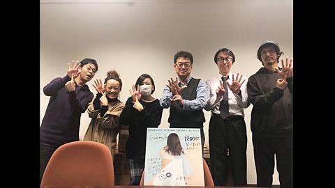 NakamuraEmi/NOUV6 アナログ ナンバリング動画