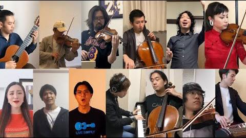 コロムビア・アーティスト/「カノン」リモート合奏