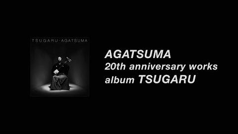 津軽じょんから節(新節)AGATSUMA / Tsugaru jonkara-bushi (Shin-bushi)/