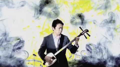 上妻宏光 featuring 小野リサ/ビリンバウ