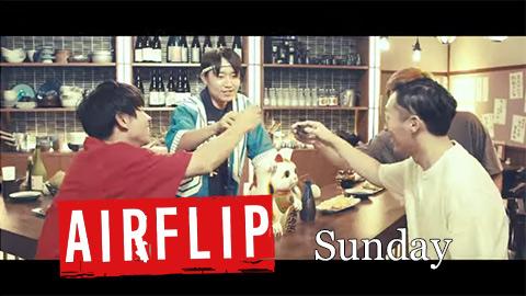 AIRFLIP(エアーフリップ)/Sunday