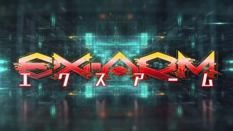AIRFLIP(エアーフリップ)/TVアニメ『EX-ARMエクスアーム』オープニングテーマ「Rise Again」