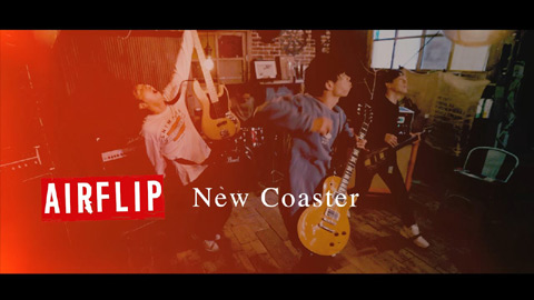 AIRFLIP(エアーフリップ)/New Coaster