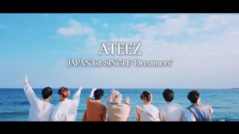 >ATEEZ/シングル「Dreamers」TV-SPOT