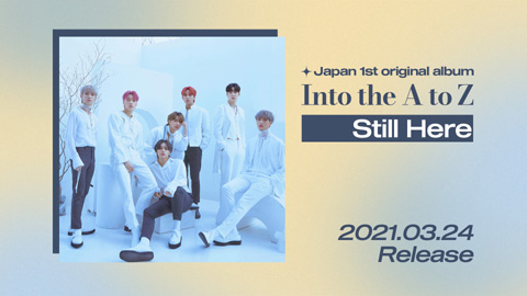 ATEEZ/アルバム『Into the A to Z』'Still Here' Preview