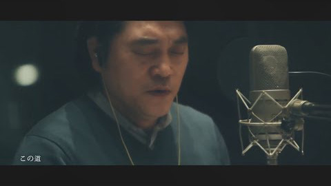 ベー・チェチョル(Bae Jae-Chul)/『THE SINGER』ダイジェスト試聴