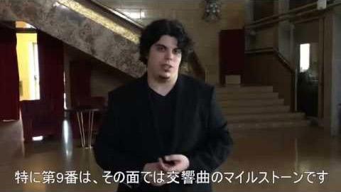 『ベートーヴェン:交響曲第9番《合唱》』コメント映像&ダイジェスト試聴 /